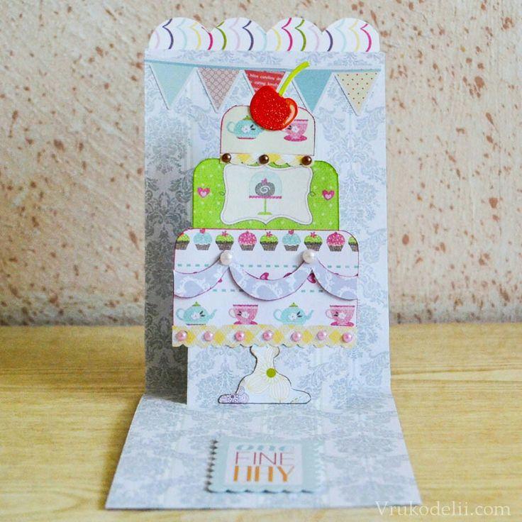 Открытки своими руками с тортом с днем рождения, коробка