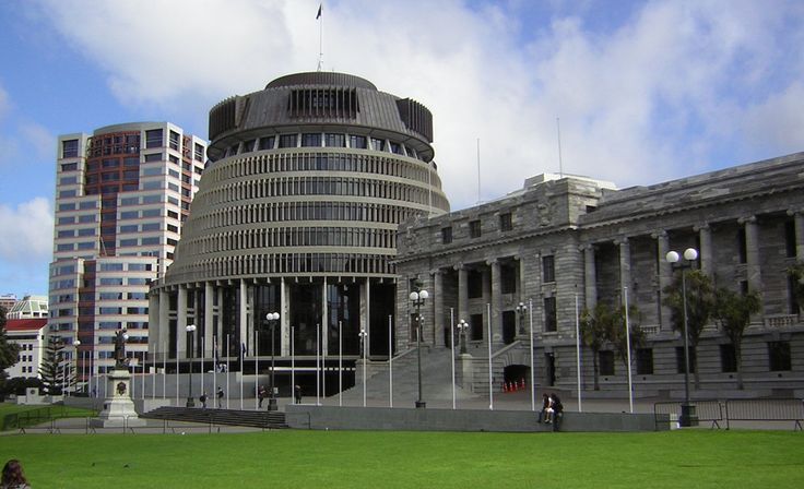 The Beehive - Parliament Building Wellington