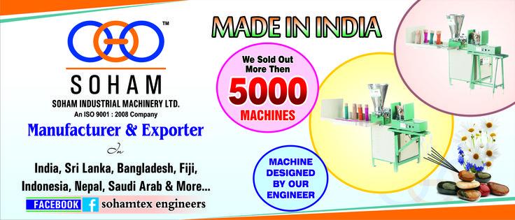 SOHAM INDUSTRIAL MACHINERY LTD