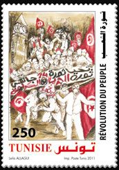Subject  Immortalizing the People's Revolution : 14th January Revolution  Number  1892  Size  37 x 52 mm  Issue Date  25/03/2011  Number issued  500 000  Serie  commemorative  Printing process  offset  Value  250 millimes  Drawing  Leila ALLAGUI