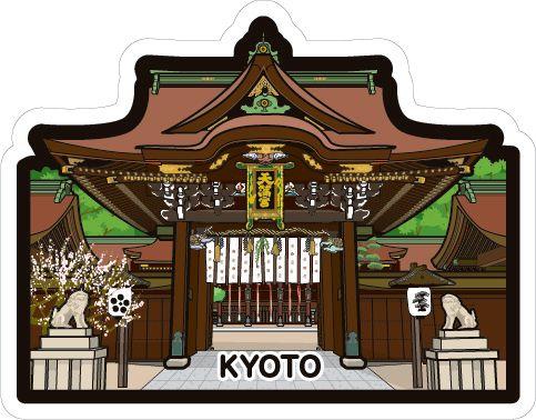 京都府 | POSTA COLLECT