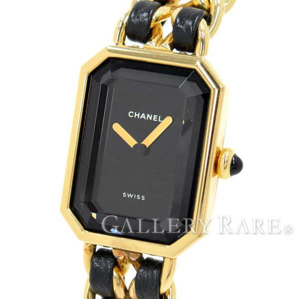 シャネル プルミエール M H0001 CHANEL 腕時計