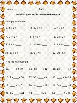 Freebie Thanksgiving Themed Worksheet Multiplication