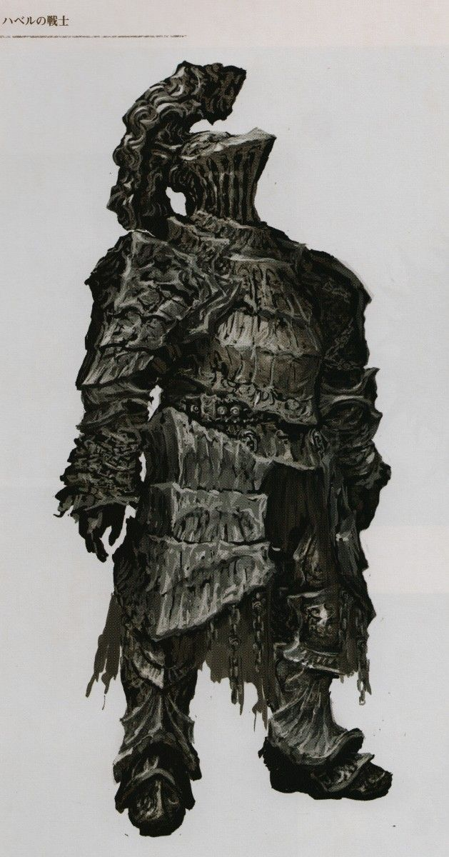 Dark Souls Concept Art - Havel Concept Art