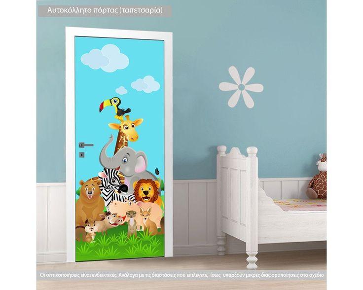 Safari animals, αυτοκόλλητο πόρτας παιδικό , δείτε το!