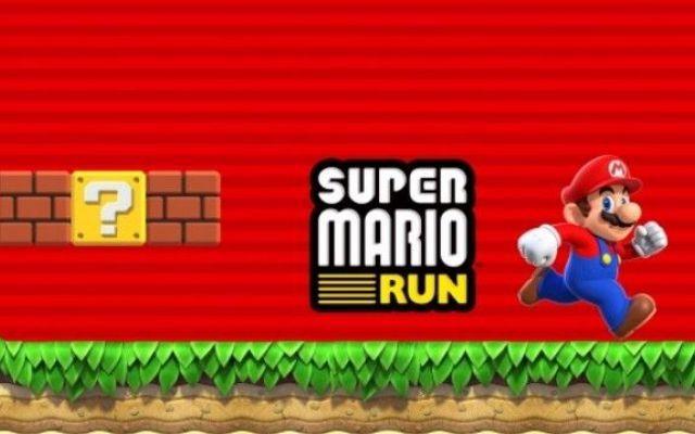 """Super Mario sbarca su iOS e Android con un endless running game Caspiterina, per non dire altro! Sono letteralmente secoli che attendo di poter giocare ad un titolo tipicamente Nintendo. Essendo stato un """"Sega-fan"""", il mio eroe ludico preferito era il riccio Soni #supermariorun #videogame #nintendo"""