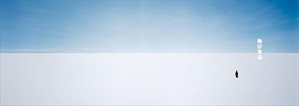 『無印良品』空氣的寫真家—藤井保為無印良品拍攝的一組作品,寧靜而安詳,也是他的代表作。 _幸福的燈