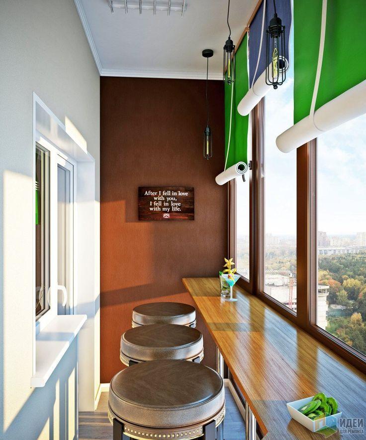 Дизайн балкона, барная стойка на балконе