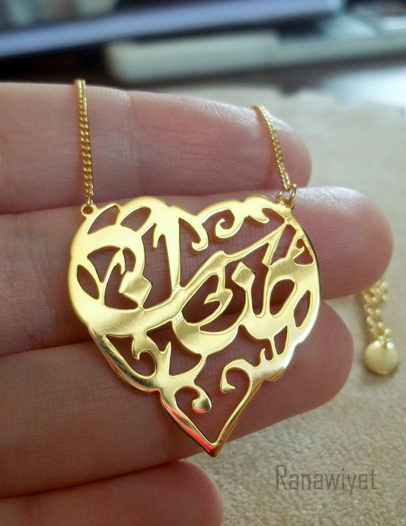 Arabic Calligraphy Name Necklace Gold Plated Hand by Ranawiyet124, $84.00