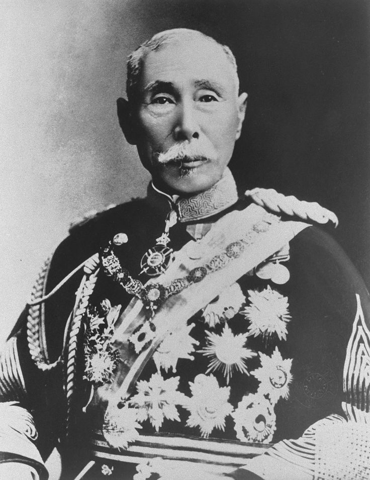 """Yamagata, Aritomo (1838 - 1922) Military officer and statesman. Born in Yamaguchi as the son of a samurai of the Hagi Clan. In 1898, he formed his second cabinet. During the Japanese-Russo War, he commanded operations as chief of the General Staff. As genro (elder statesman), he effectively gathered government officials and military men, into what was called the """"Yamagata-batsu (clique),"""" and exerted major influence on the political establishment."""