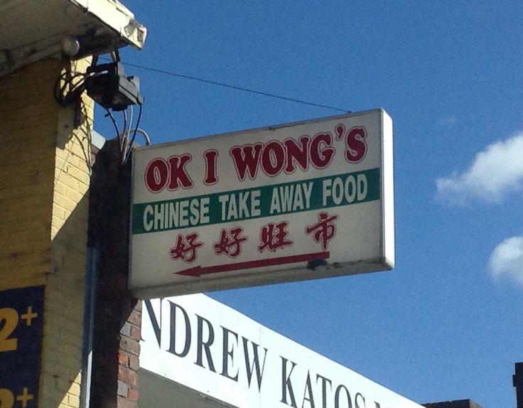 Ok I Wong!!