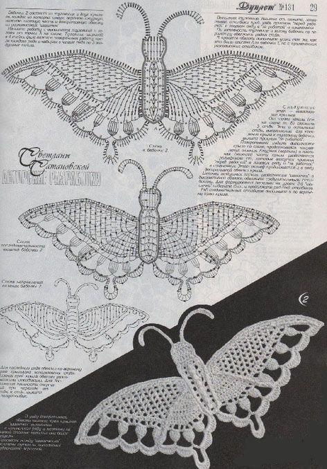 irish crochet motif butterfly