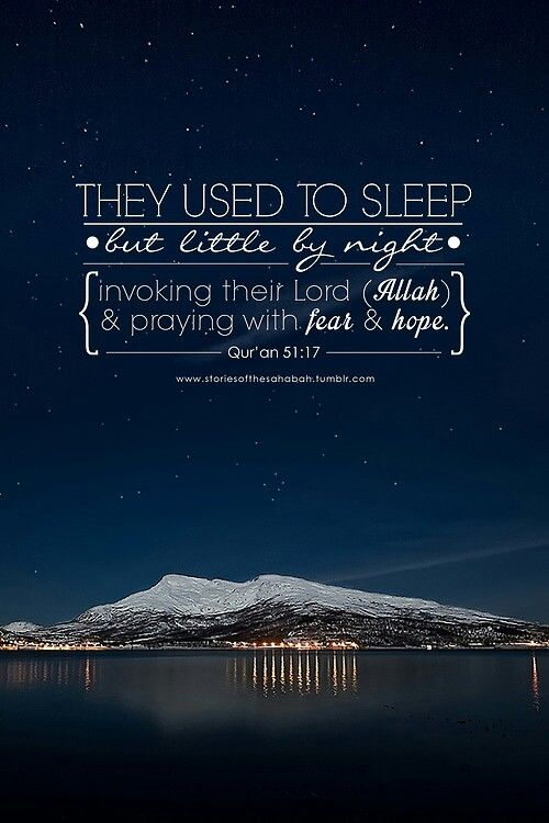This time is the most beautiful time- Tahajjud