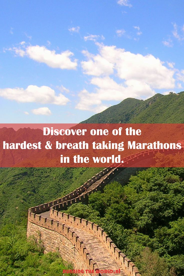Discover all info about the Great Wall Marathon on www.RunningYourLife.nl/great-wall-marathon