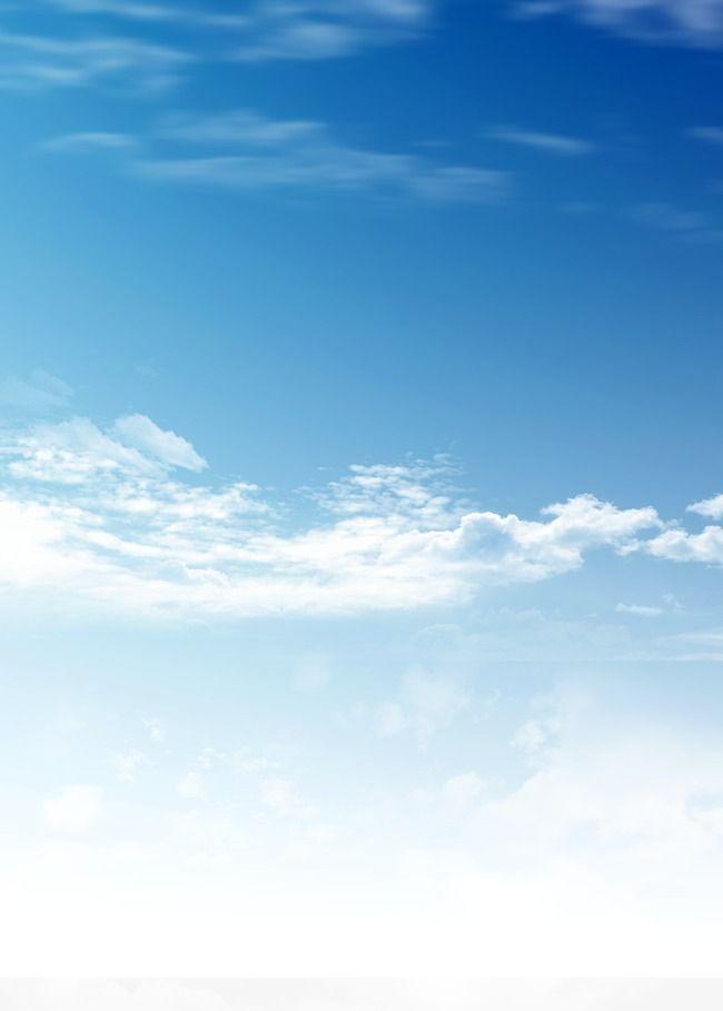 Ciel Ciel Ciel Bleu Contexte Image Png Pour Le Telechargement Libre Ciel Bleu Image Du Ciel Plan Bleu