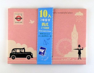 Envelopes London (2 designs)  - available at www.stationeryheaven.nl