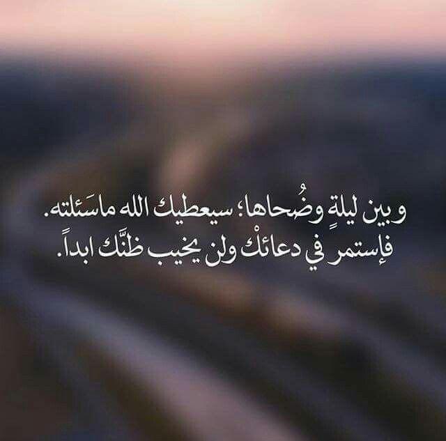 يا من يعطي الكثير بالقليل، يا من يعطي من سأله، يا من يعطي من لم يسأله ومن لم يعرفه .....