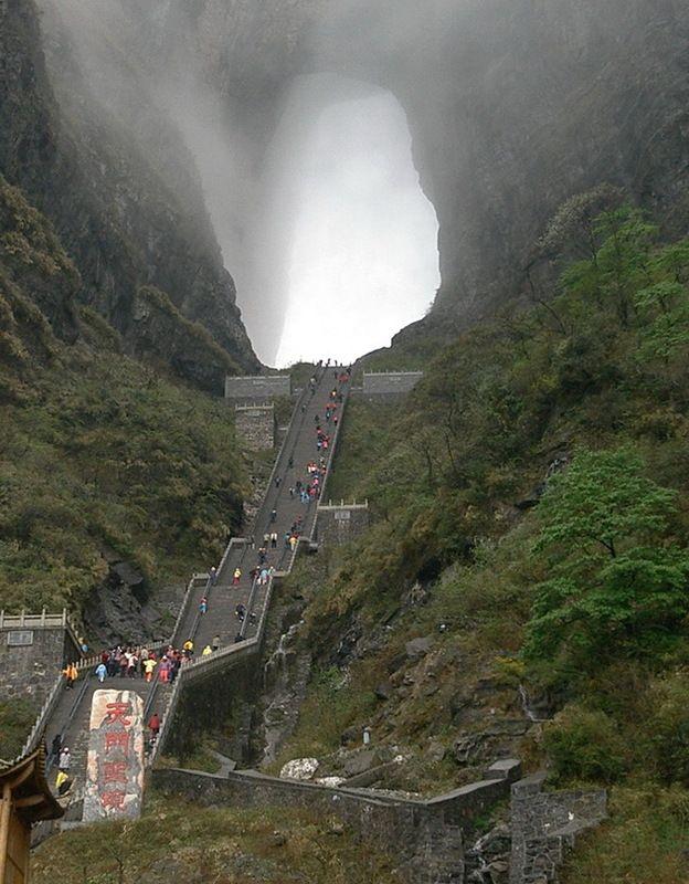 Гора Тяньмэнь и пещера «Небесные ворота». Обсуждение на LiveInternet - Российский Сервис Онлайн-Дневников
