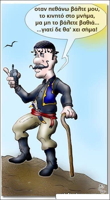 Humor 2012 http://ift.tt/2dU0lnk http://ift.tt/2dXTQ2S via Facebook https://www.facebook.com/photo.php?fbid=10155022800274879&set=a.10155019574689879.1073741886.653954878&type=3