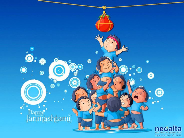 May the Blessing of Lord Krishna continue to Shine on you & your family  Wish U happy & Safe JANMASHTAMI
