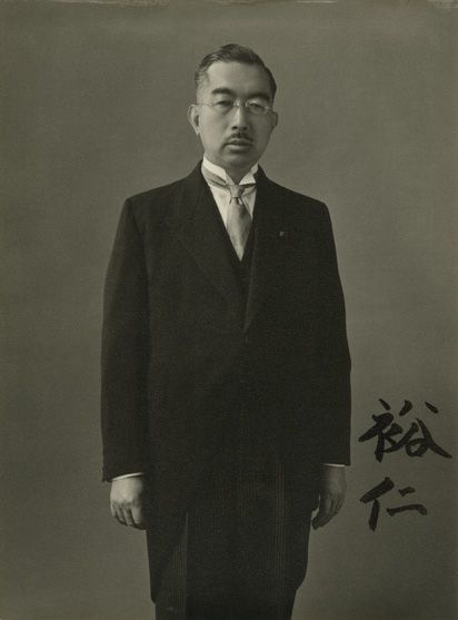"""Hirohito (1901 - 1989) Known also as the """"Showa Emperor,"""" Hirohito was the 124th emperor of Japan. He ruled for over 62 years, making him the longest reigning emperor in Japan's history."""