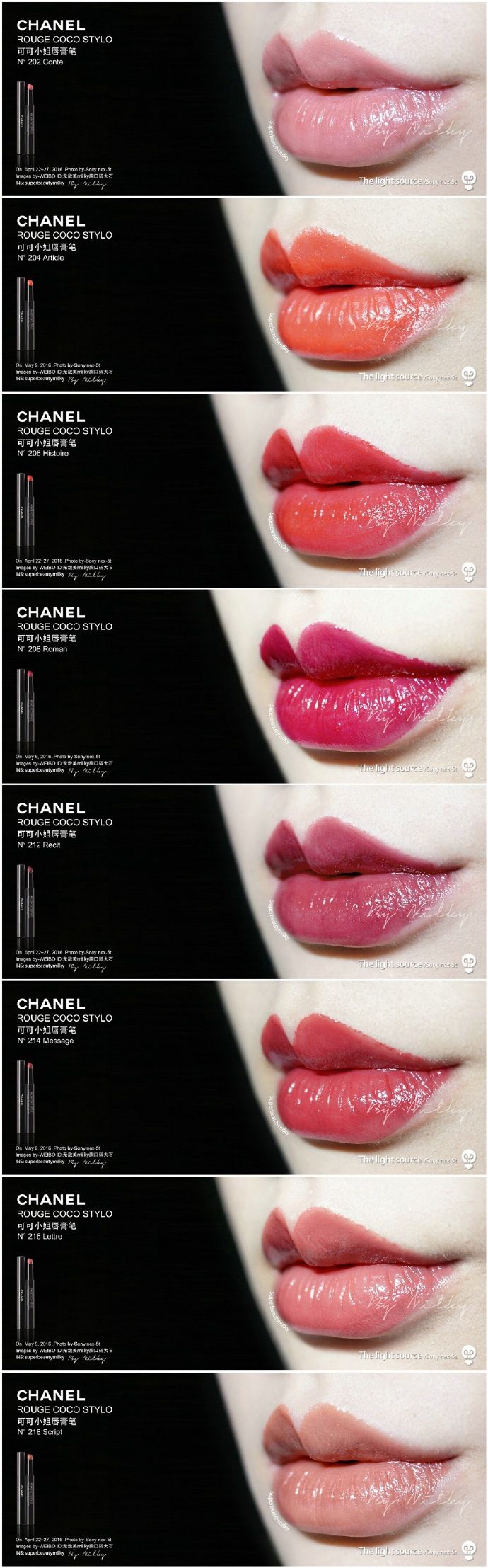 CHANEL ROUGE COCO STYLO 202/204/206/208/212/214/216/218
