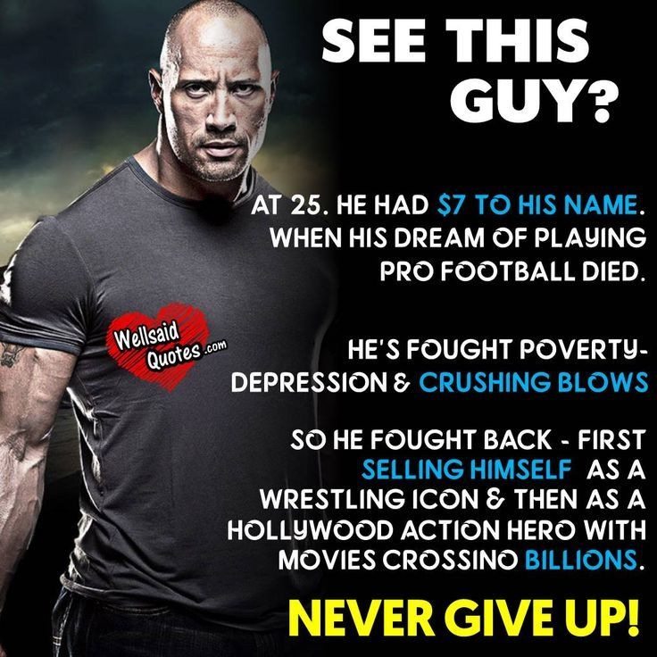 Inspirational Quotes About Failure: 1000+ Dwayne Johnson Quotes On Pinterest
