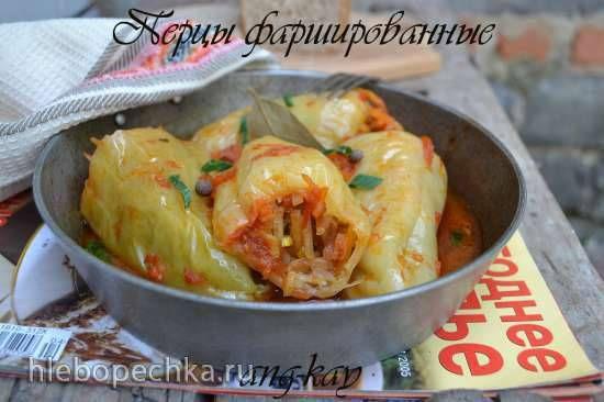 Перцы фаршированные постные вегетарианские