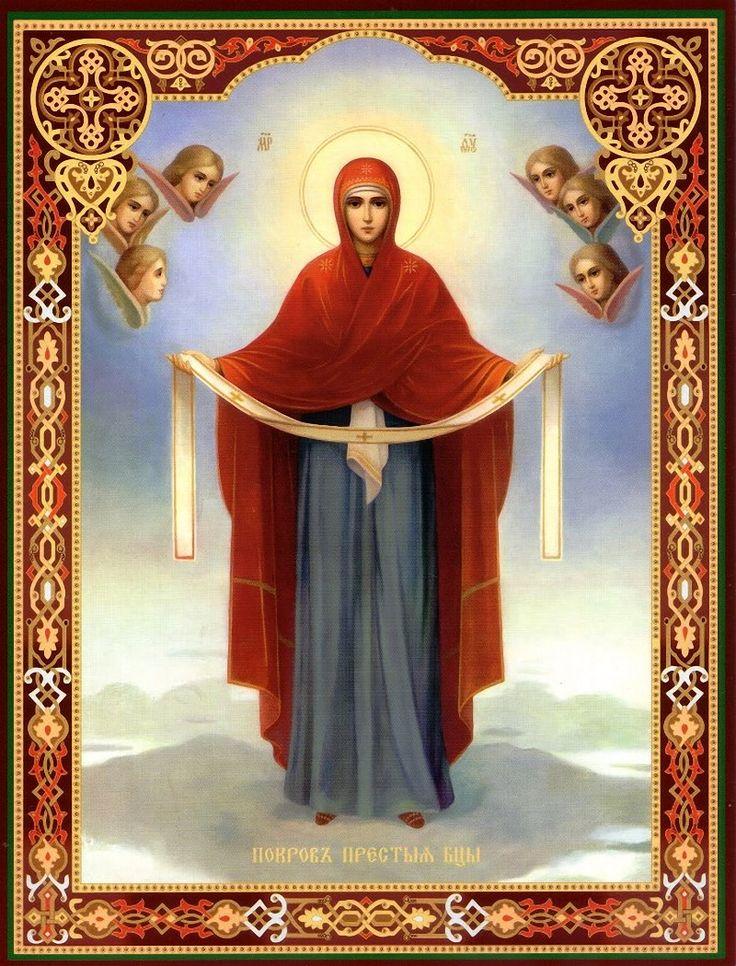 А знаете ли Вы своего Ангела-хранителя и икону-заступницу?