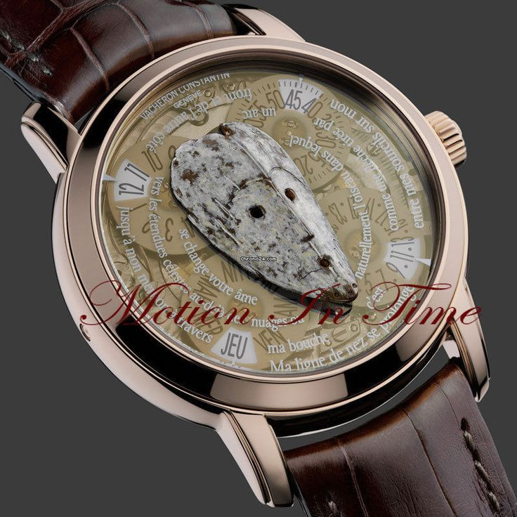"""Vacheron Constantin Metiers d'Art Les Masques - """"MASK&... for price on request for sale from a Trusted Seller on Chrono24"""