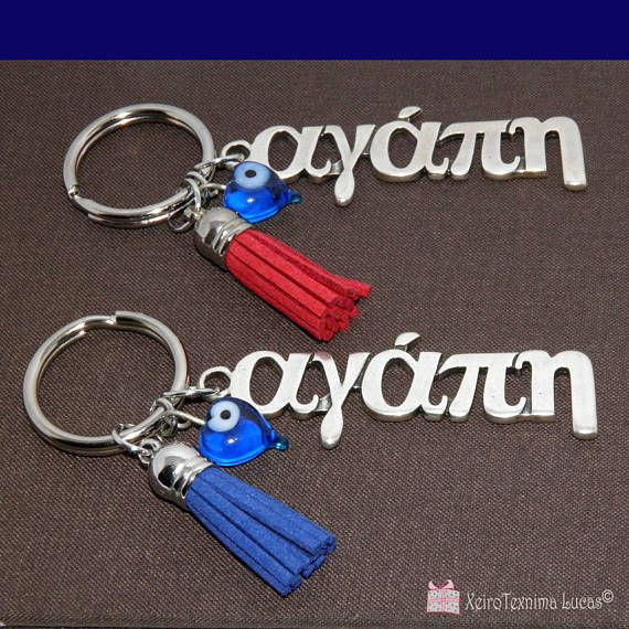 Love Metal Keychain Charm with suede tassel and blue glass heart shape evil eye - Gift Wrap - Greek word for love Agaph
