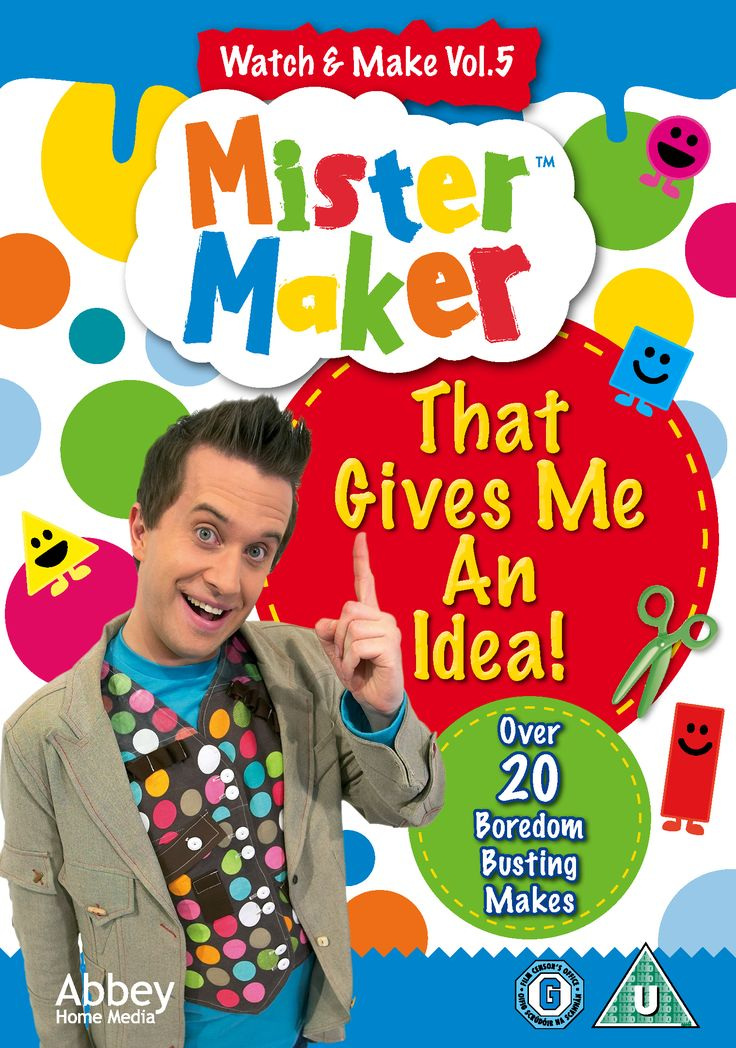 Little man loves arts and crafts, so he is a big fan of Mister Maker with his crafty projects. I am pleased to say that Mister Maker: Watch  Make Vol. 5 is being released in DVD today, Monday 3rd