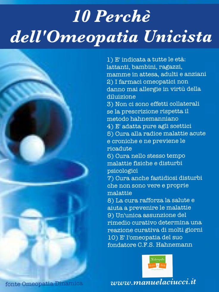 Omeopatia www.manuelaciucci.it