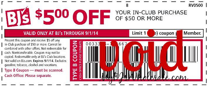 Hot! $5 Off $50 BJ's Wholesale Coupon!   MyBJsWholesale.com - BJ's coupon matchups and deals