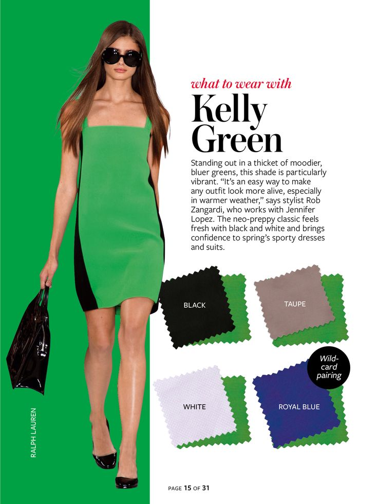 What to wear with...Kelly green.