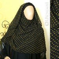 islamische-kleidung,muslimische-kleidung,abaya,khimar,hijab,jilbab,gelabia,kopftuch,schal,schaltuch,untertuch,bone,armstulpen,parfüm-ohne-alkohol,islamische-literatur,damenkleidung,amira-hijab,poncho,tunika,hose,kleid,orientalische-kleidung,sarouelhose-Untertuch - NINJA simple in SONNENGELB