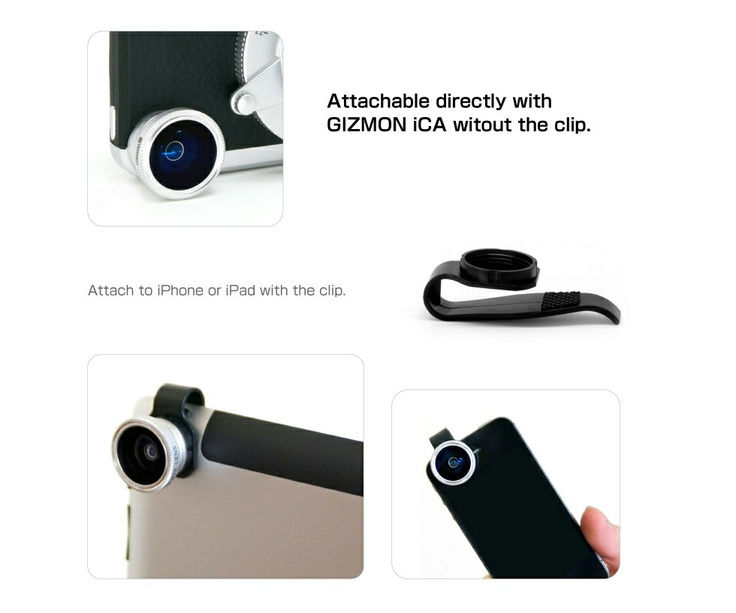 GIZMON clip-on lenses for the iPhone