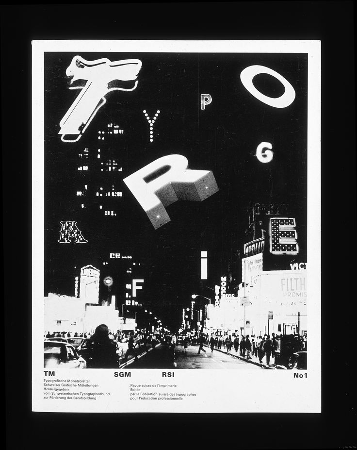 Chicago Map Grid%0A   Dan Friedman  Radical Modernist   is a new exhibition at the Chicago Design  Museum