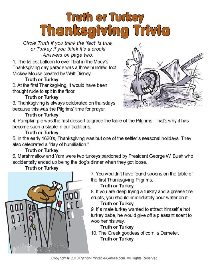 a little trivia for thanksgiving thanksgiving and