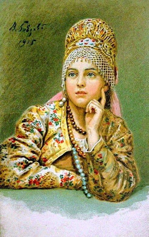 Russian costume in painting. Victor A. Bobrov. Boyaryshnya. 1915. A boyaryshnya is a noble unmarried girl in ancient Russia, a boyar's daughter.