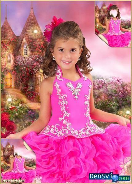 Сказочная принцесса костюмы для фотошопа