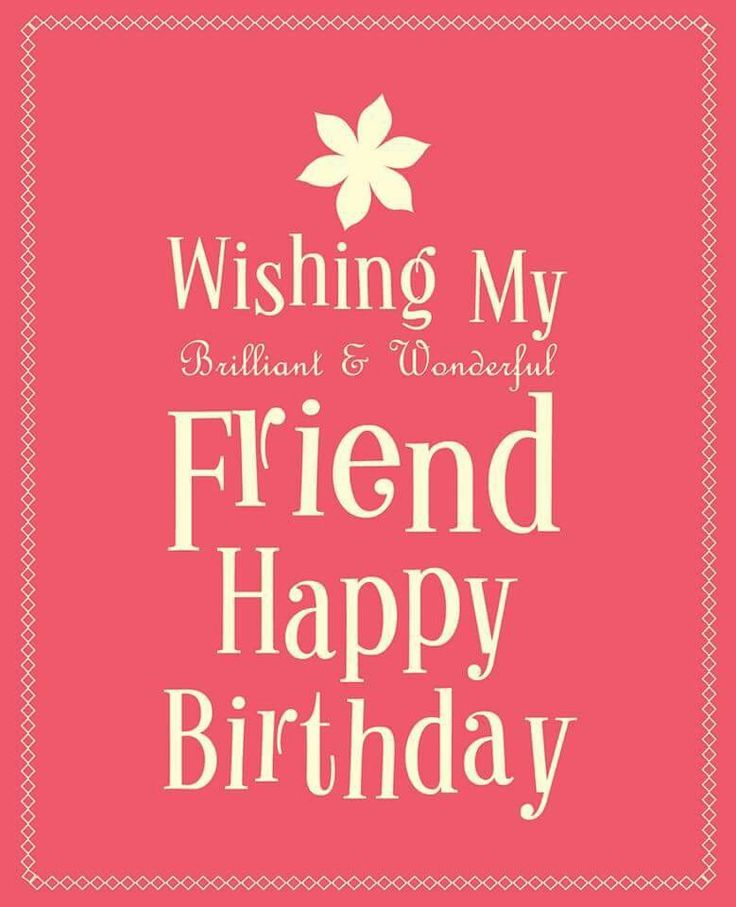 Happy Bday Friend Quotes: Best 25+ Friend Birthday Meme Ideas Only On Pinterest