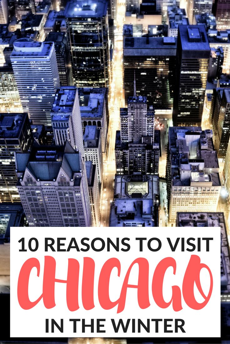 Traveling during the off season is nothing new, but it's one of the best times to visit the beautiful windy city. Click through to find out 10 reasons to visit Chicago in the winter.