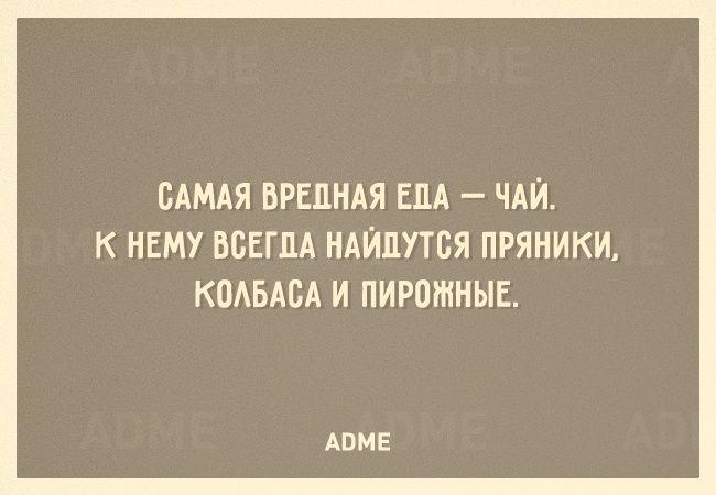 http://www.adme.ru/svoboda-narodnoe-tvorchestvo/22-otkrytki-kotorye-pojmet-kazhdaya-zhenschina-863810/