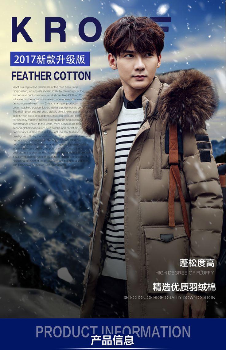 2017 новый зимний длинный пальто пальто мужской молодежи вниз хлопковый прилив средней школы куртки - Tmall.com Lynx