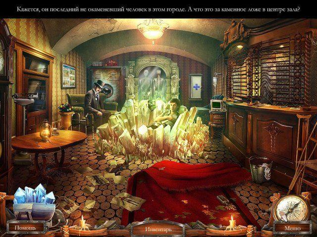 Страшные сказки Каменная королева - скриншот из игры 4 #игра #игры