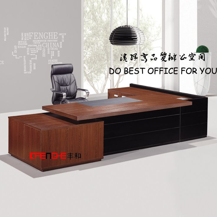 Office Furniture Design Google Search Office Furniture