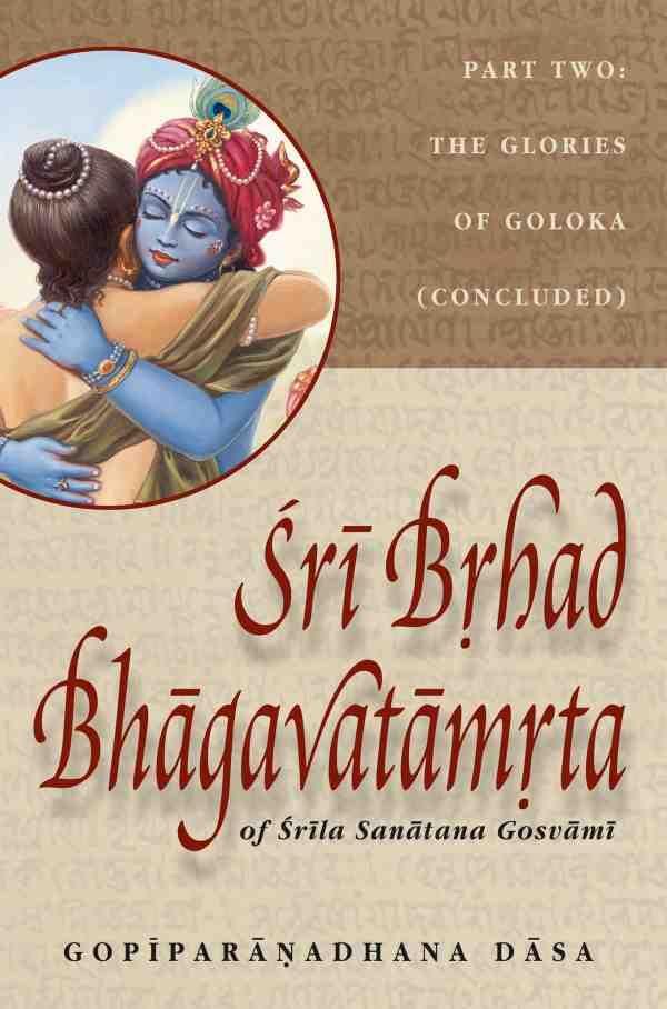 Sri Brihad Bhagavatamrta, Part 2, Volume 2   bbtmedia.com