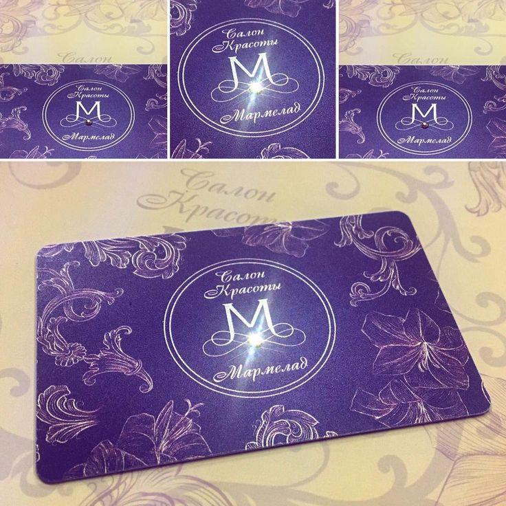 ВСЕ ВИДЫ РЕКЛАМЫ (@vvr24.ru)  в Instagram:  «Пластиковые визитные карты с кристаллами Swarovski для салона красоты @marmelad_beauty #Мармелад…»