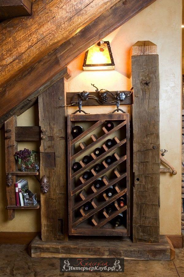 винные шкафы в интерьере, винные шкафы фото, полки для хранения вина